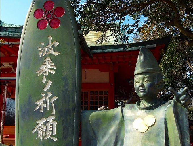 学業成就に御利益あり!個性的な珍オブジェが並ぶ神社、網敷天満宮