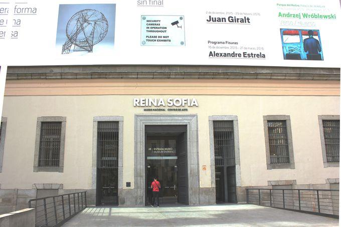 アトーチャ駅付近の必見美術館1− ソフィア王妃芸術センター