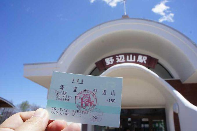 バスを残してローカル線に乗り、清里〜JR全路線最高駅・野辺山駅へ。「空に一番近い駅」に降り立つ。