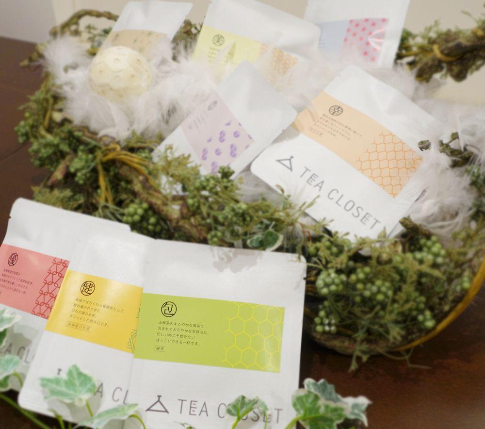 選んで楽しい『TEA CLOSET』は、配る系のお土産、オフィスでのひと時に!