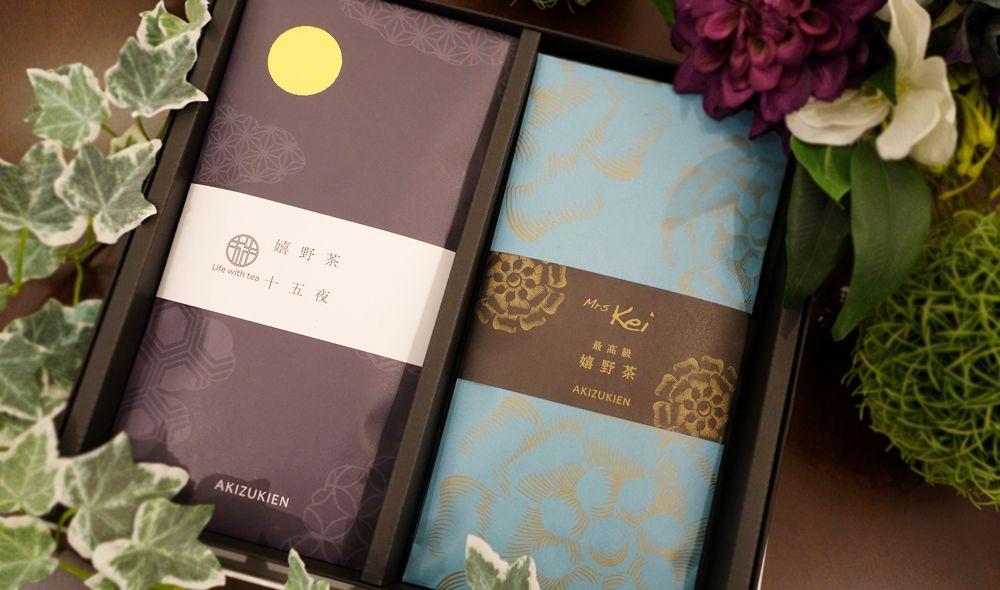 美しすぎるパッケージ! ちょっと贅沢なお茶、『Mrs. Kei』『十五夜』