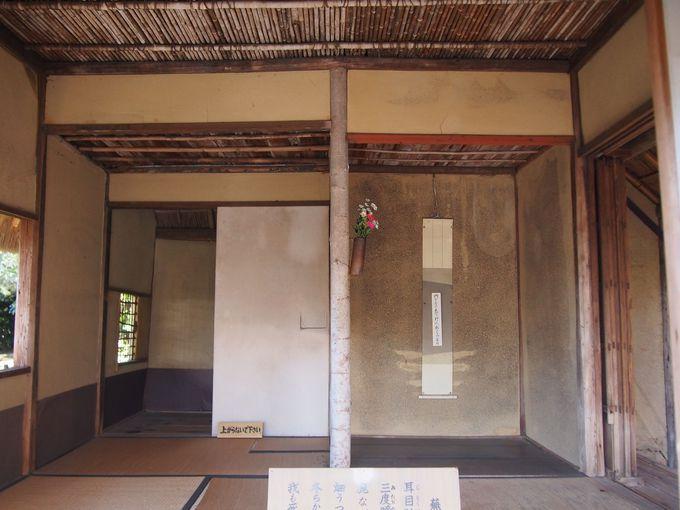 京を一目の墓どころ…「金福寺」