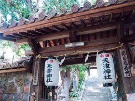 須恵器のルーツ、日本最古級陶器「備前焼」を知る〜備前市〜