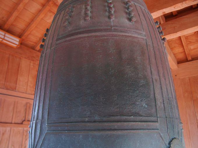 琉球王国の繁栄を伝える「万国津梁の鐘」