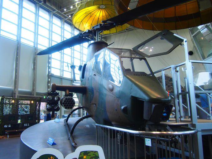 空中からも攻撃、対戦車ヘリコプター「AH-1S」