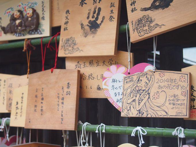秩父神社に新たな歴史を刻む『あの花』