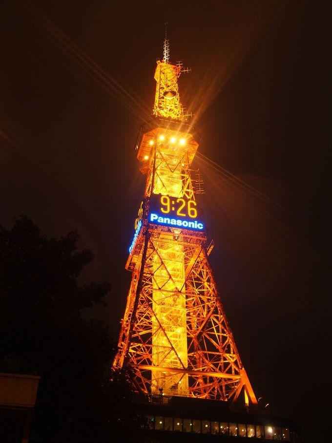 さっぽろテレビ塔はライトアップ姿に限ります