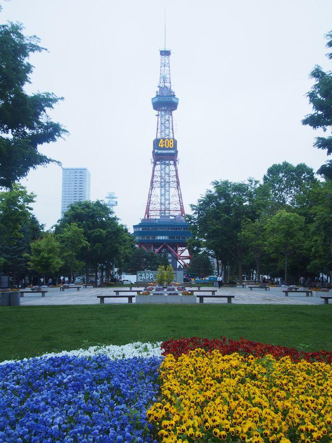 大通公園といえばやっぱり「さっぽろテレビ塔」