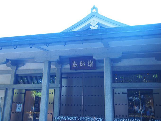 華々しい平泉文化を今に伝える「讃衡蔵」
