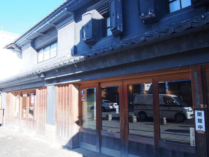 栃木が誇る文豪であり政治家「山本有三ふるさと記念館」