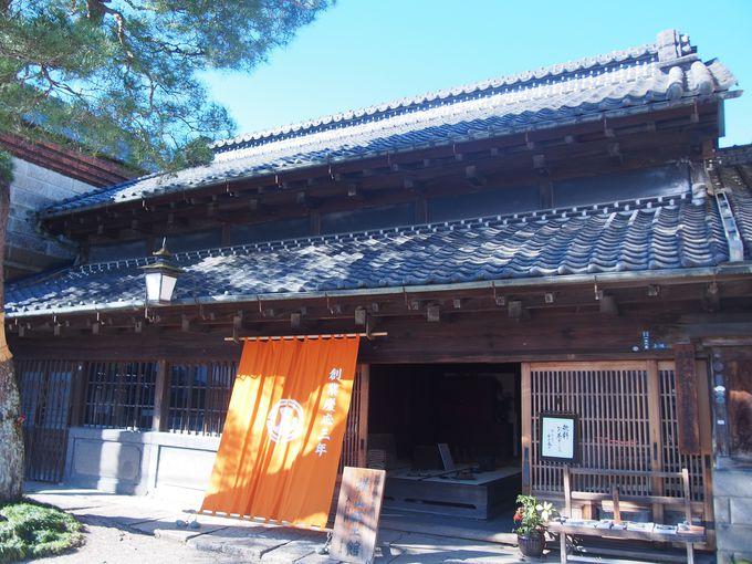 商家建築に石蔵、洋館まで揃う「横山郷土館」