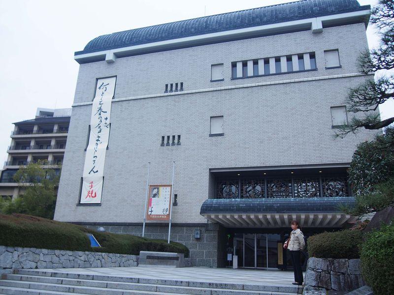 子規の生涯を追体験します「松山子規記念博物館」