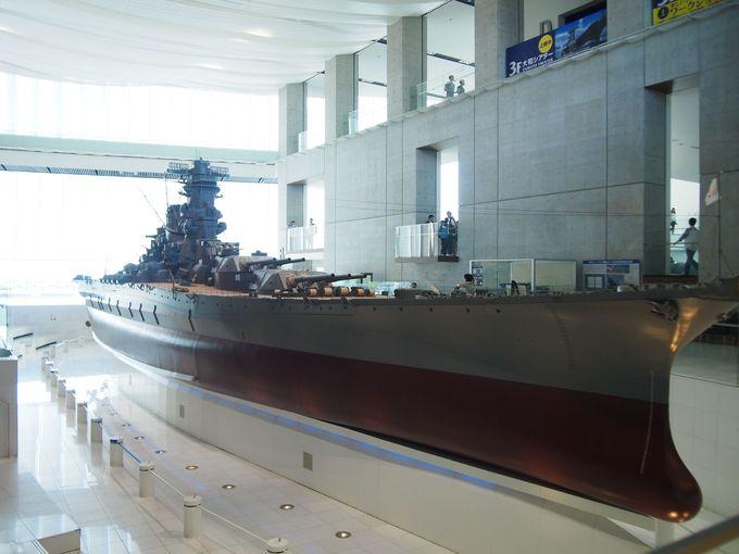 戦艦大和の巨大模型!「大和ミュージアム」