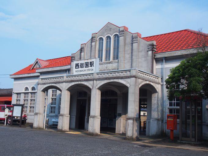 錦帯橋モチーフの近代建築「西岩国駅」