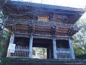 古来からの県都・高知の信仰を伝える名刹〜竹林寺〜
