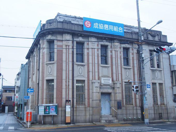 3.旧四十三銀行岸和田支店