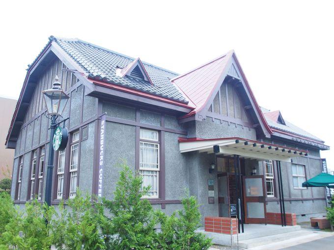 カフェに再利用されたドイツ風建築「旧第八師団長官舎」