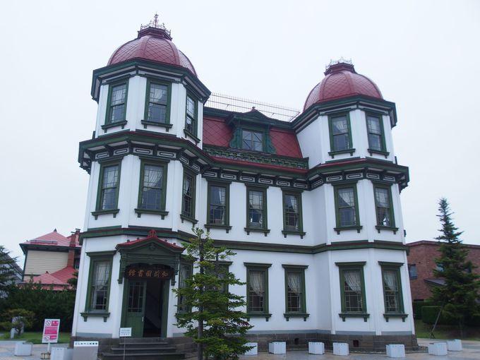 ドームのあるヨーロピアンな「旧弘前市立図書館」