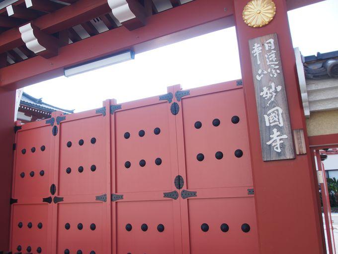 堺の歴史詰まった「妙国寺」
