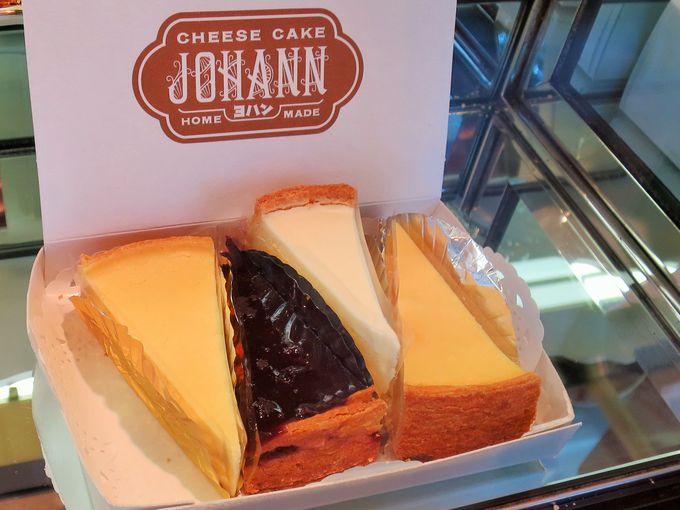 長年地元の人に愛される『ヨハン』のチーズケーキ!