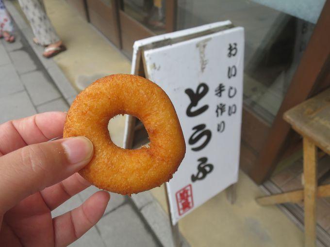 老舗お豆腐屋さんのおからドーナツ「近江屋長兵衛商店」