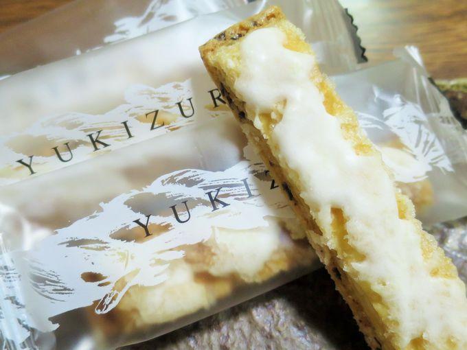 アートのような美しさ!ル ミュゼ ドゥ アッシュの「YUKIZURI」