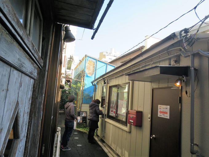 横浜中華街の隠れ家「ちまき屋」