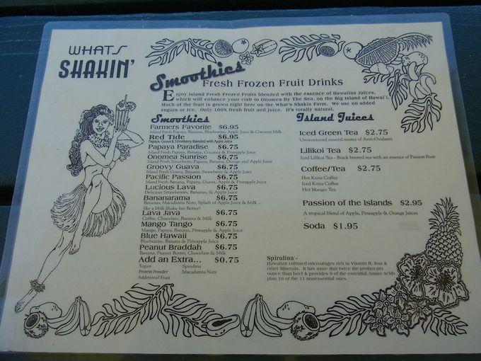 「ワッツ・シェイキン」の濃厚スムージーは、ここだけの味!