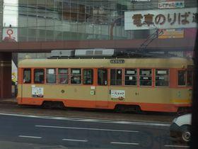 「松山城らくトクセット券」でお得に巡れ!松山のテッパン観光スポット