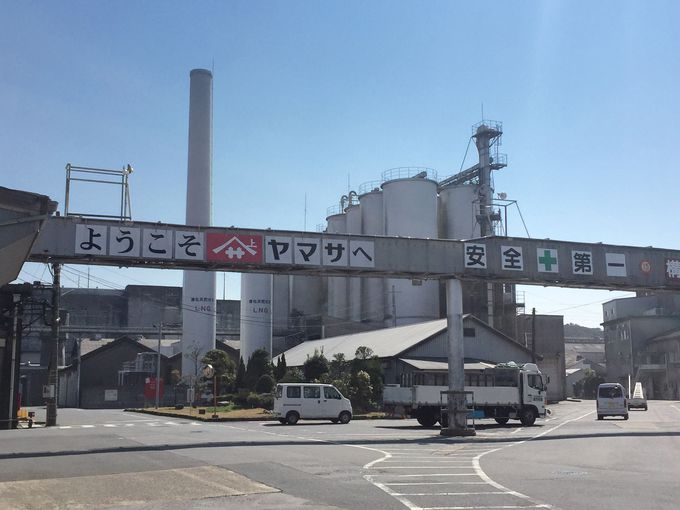 ヤマサ醤油と利根川の関係性