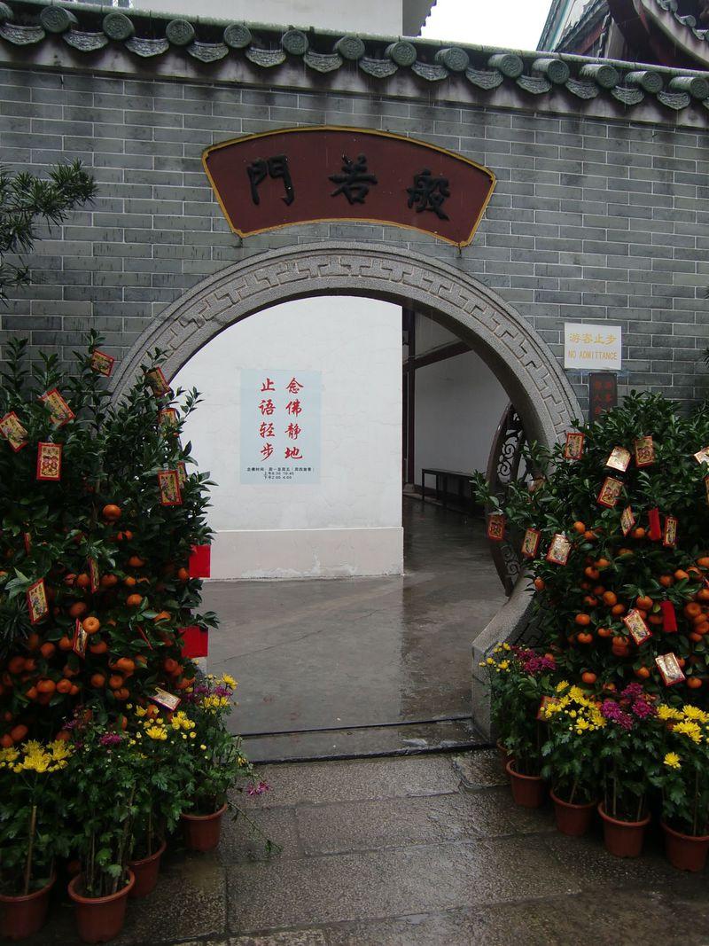中国が一年で最もにぎわう日!中国・広州で旧正月を祝ってみよう