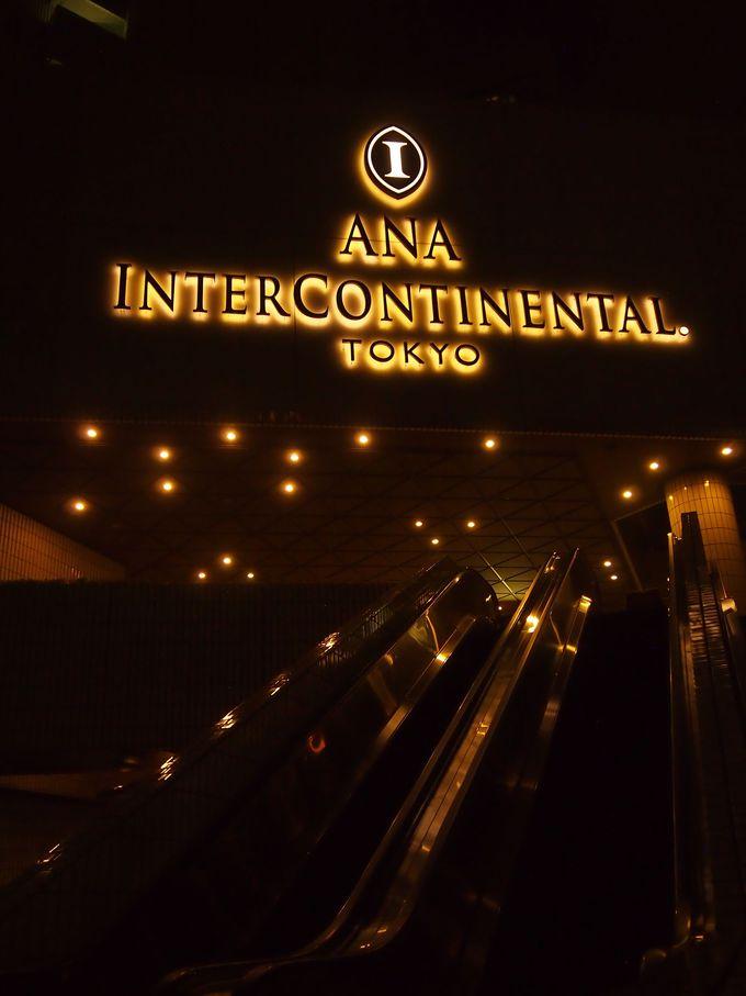 ホテルへのアクセスの仕方は・・・