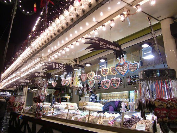 きらきら、ロマンチックなクリスマスマーケットの様子