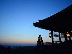絶景の夕暮れ時を見逃すな!古代ロマンを感じる東大寺二月堂