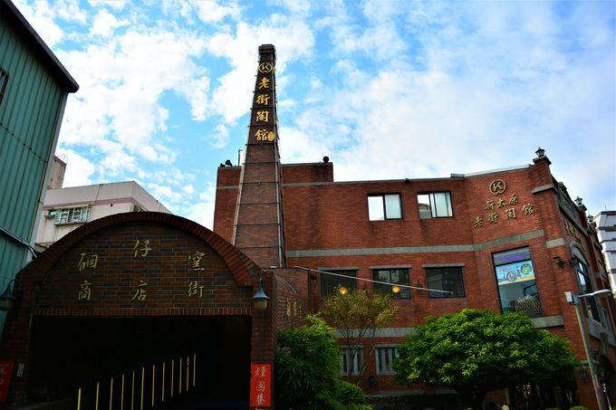 鶯歌最大の観光地、鶯歌陶瓷老街