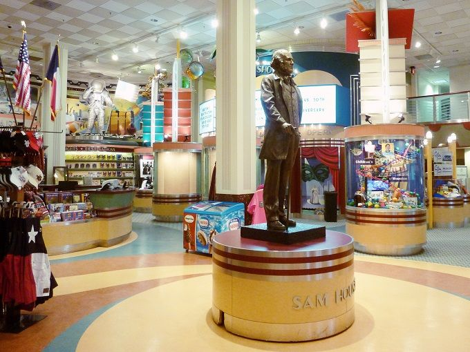 博物館めぐりの前に必ず寄りたい「ヒューストン観光案内所」