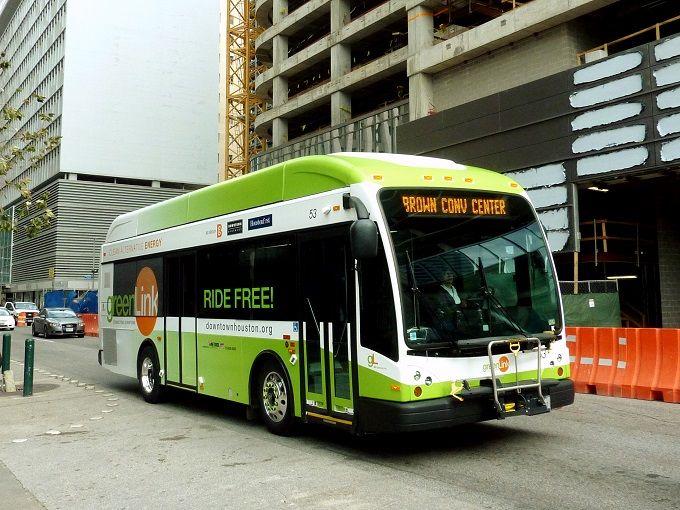 無料バス「グリーンリンク」で街歩きを楽しもう