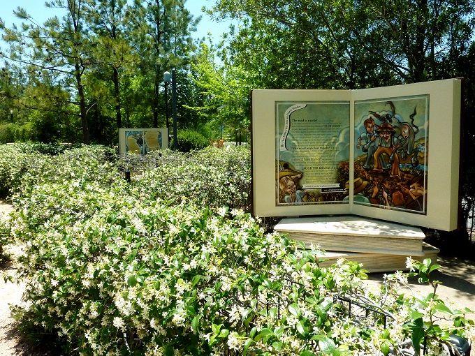アートな水の遊歩道「ウッドランズ・ウォーターウェイ」