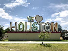 「ヒューストン」の巨大ロゴ入り写真が撮れる!フォトスポット5選