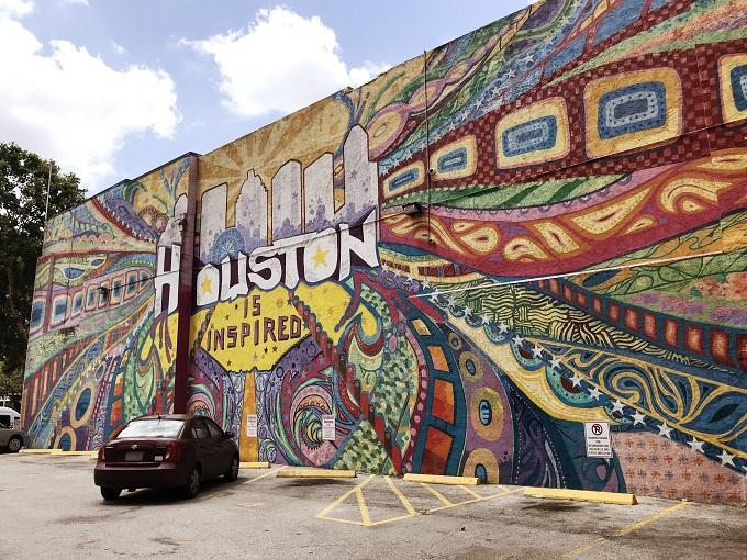 ビジネス街のアイコン「ヒューストン・イズ・インスパイアード」