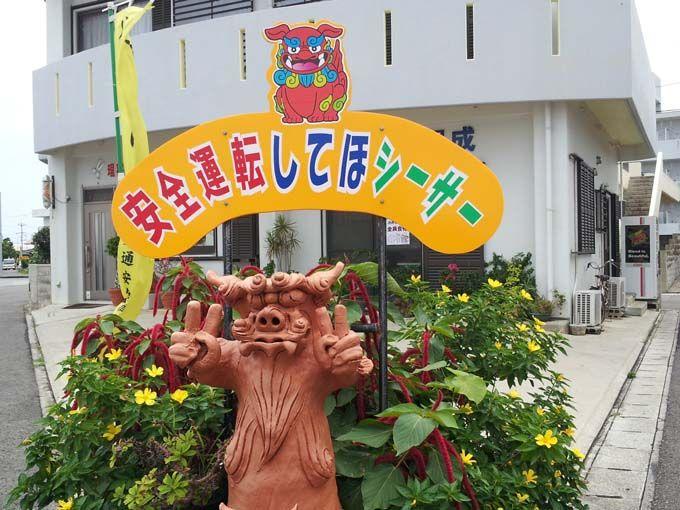 2日目 レンタカーで石垣島一周ドライブです!