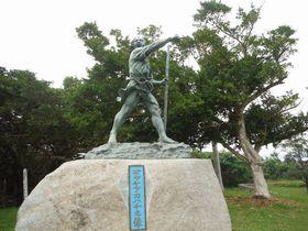 パワースポットでみなぎる力を充電!石垣島「オヤケアカハチの足跡」