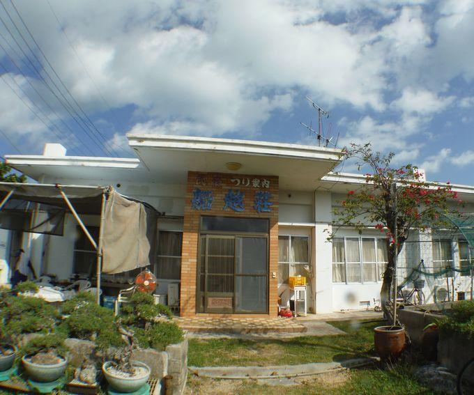 石垣島北部の中心になる伊原間集落にある船越荘。朝日そして星空を満喫できる宿です。