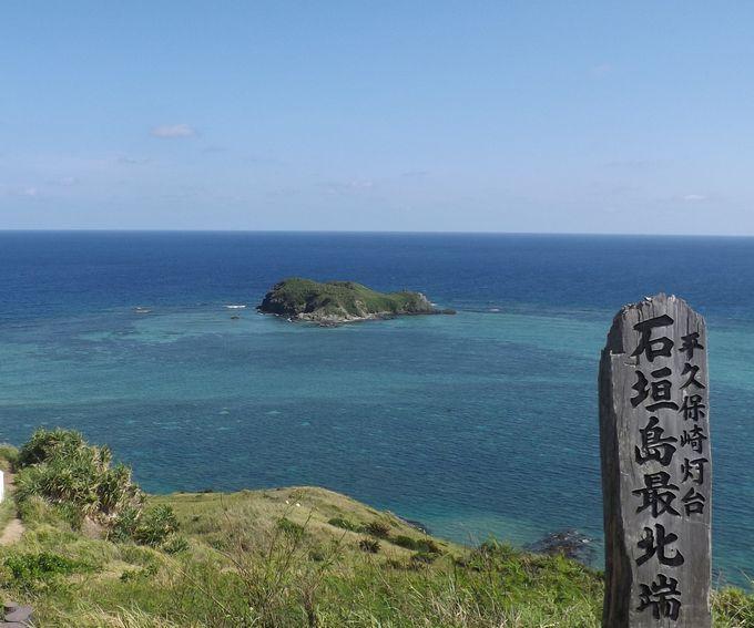 ポツンと浮かぶ小島、大地離(フージバナリ)に思いを馳せる