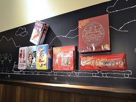 スイス最古のチョコレートメーカー「カイエ」の工場見学へ