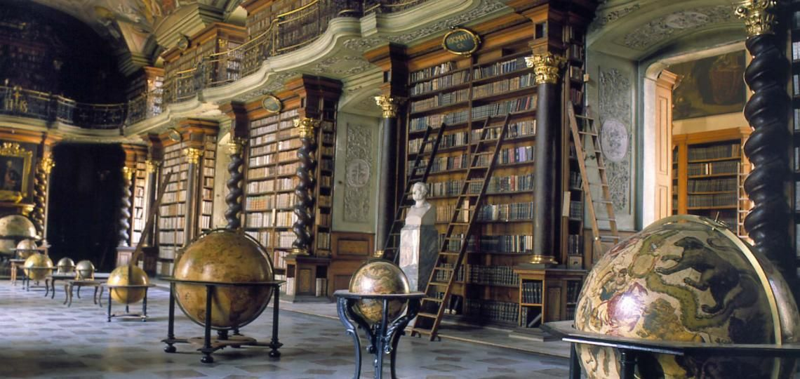 クレメンティヌム・バロック図書館