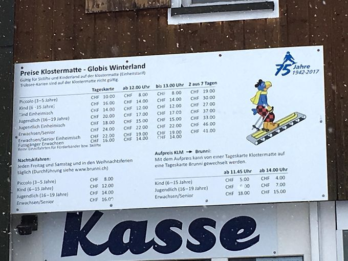 リフトのチケット購入からスキーを楽しむまで