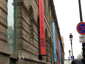 展示方法もおもしろい!パリのおすすめ「装飾美術館」