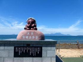 熊本「天草パールライン」で楽しむ絶景シーサイドドライブ!