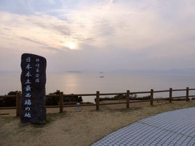 ここが日本本土最西端!「神崎鼻」&九十九島の絶景「長串山公園」